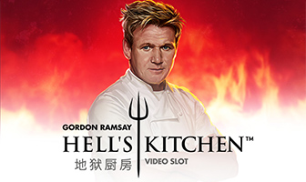 Netent - Gordon Ramsay Hell's Kitchen