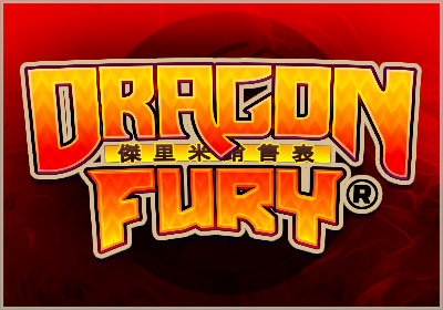 G1 - Dragon Fury